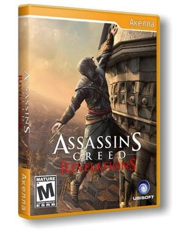 Assassin's Creed Revelations + 5 DLC v.1.01 (2011/PC/Rus/Repack) by R.G. BoxPack