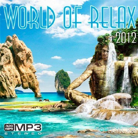 World Of Relax (2012)