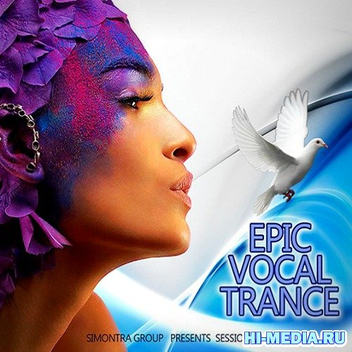 Epic Vocal Trance (2012)