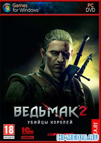 Ведьмак 2: Убийцы королей / The Witcher 2: Assassins of Kings [v.2.1] (2011) PC | RePack by BT