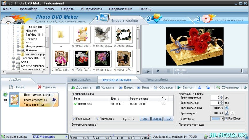 kworld dvd maker 2 user manual