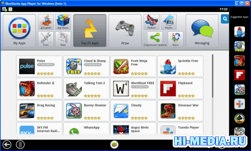 BlueStacks App Player 0.7.3.2605 - Эмулятор Android для Windows (2012 / RUS)