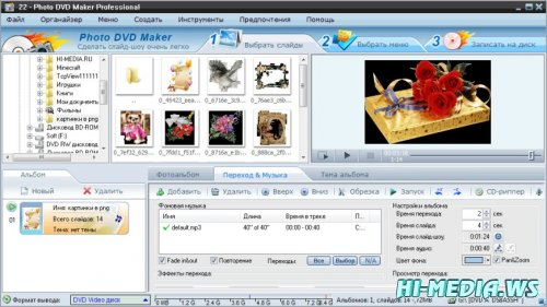 Photo DVD Maker Pro 8.51 + Portable RUS