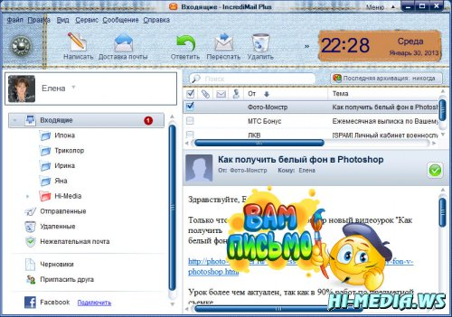 IncrediMail 2 Plus 6.39 Build 5254 RePack