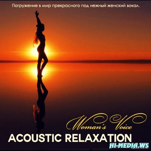 Acoustic Relaxation. Woman's Voice (2013)