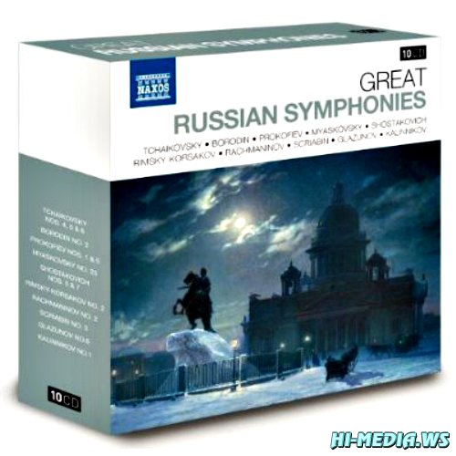 The Great Classics: Great Russian Symphonies 10 CD (2012) FLAC