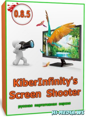 KiberInfinity's Screen Shooter v0.8.5 + Portable