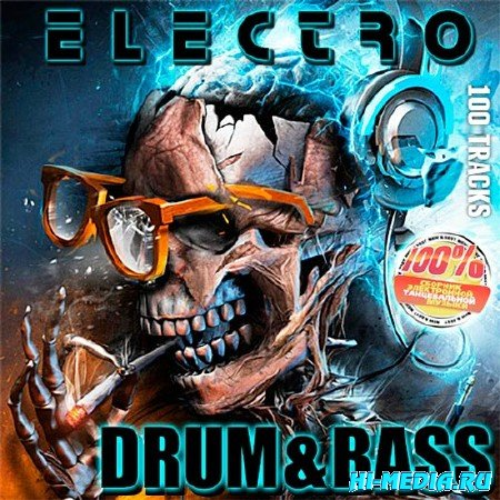 Electro Drum & Bass (2013)