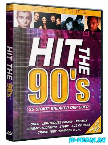 Hit The 90's (2000) DVDRip