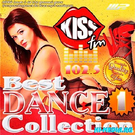 Best Dance Collection – 1 (2013)