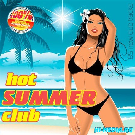 Hot Summer Club (2013)