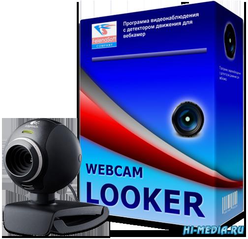 Crack active webcam 11 4