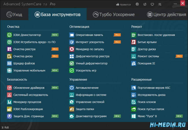 Advanced SystemCare 7.0.6.361 Final (RUS)