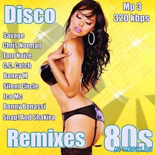 Disco Remixes 80s (2013)