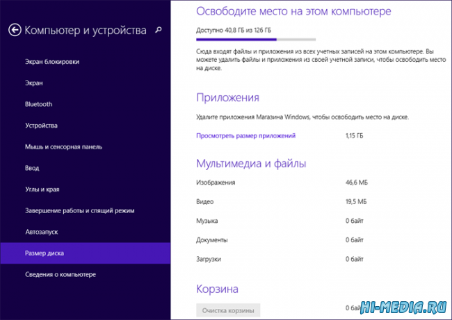 Windows 8.1 Enterprise with Update x86/x64 Rus [0riginal]