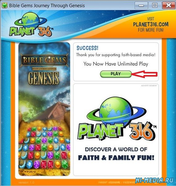 Bible Gems: Journey Through Genesis (2015) ENG