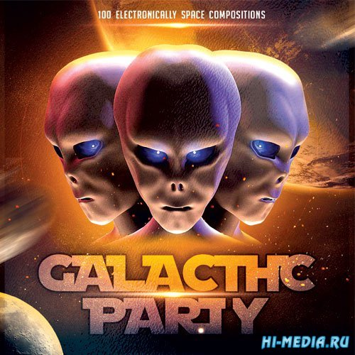Galactic Party (2015)