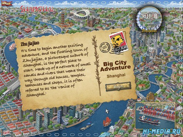 Big City Adventure 11: Shanghai (2015) ENG