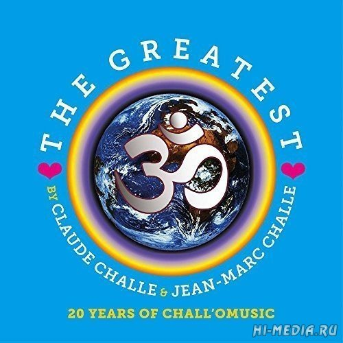 The Greatest: 20 Years of Chall'o Music (6CD) (2015)