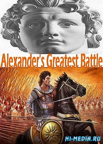 Великая битва Александра Македонского / Alexander's Greatest Battle (2009) SATRip