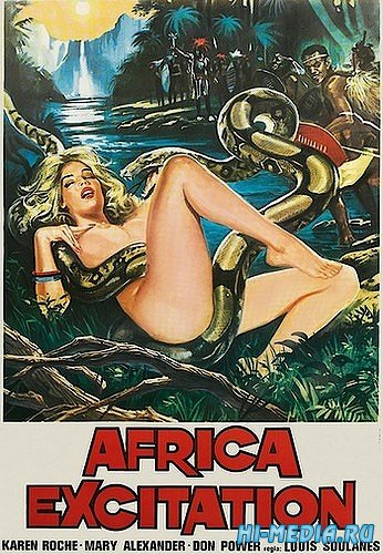 ������� � �������� (��� ��������� � ������) / Jungle Erotic (A Happening in Africa) (1970) VHSRip