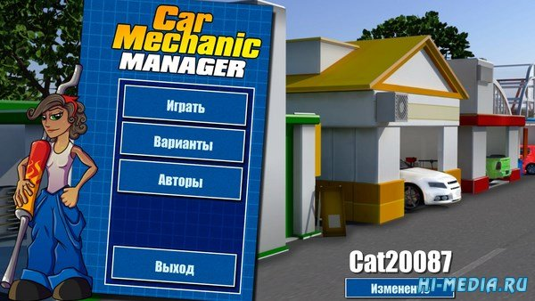 Car Mechanic Manager (2016) RUS