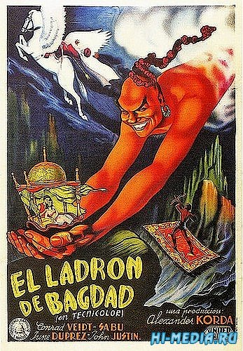 ���������� ��� / The Thief of Bagdad (1940) DVDRip