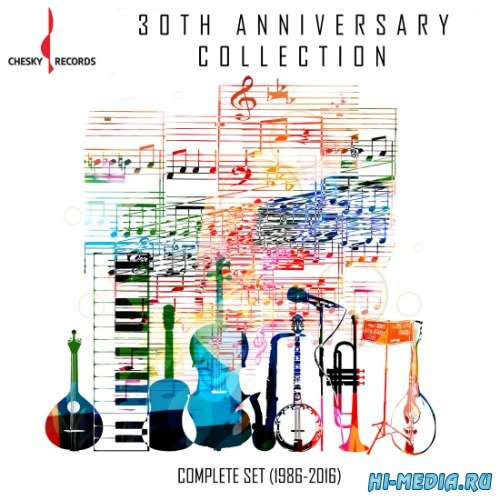 Chesky Records: 30th Anniversary Collection - Complete Set (1986-2016)