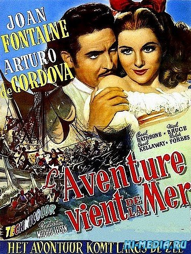 Бухта пирата / Frenchman's Creek (1944) DVDRip
