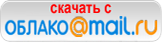 Daemon Tools Lite 4.45.3 2012 / RUS