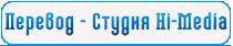 Несказки 10: Фарион Коллекционное издание (2021) RUS
