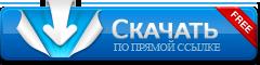 QTranslate 5.3.1 + Portable