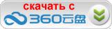 Гастрономъ №2 (февраль 2012)
