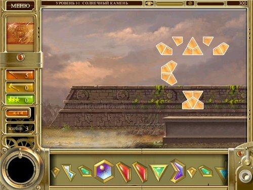 Древняя мозаика (2009) RUS