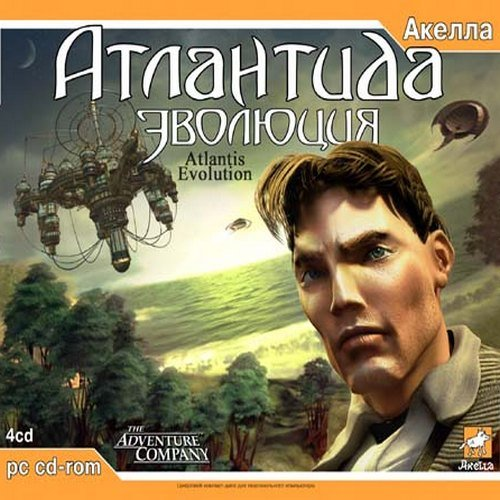 Атлантида: Эволюция / Atlantis Evolution (2004 / RUS / ENG / RePack by Sash HD)