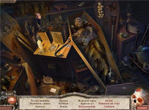 Хранители: Утраченное наследие. Коллекционное издание (2011) RUS