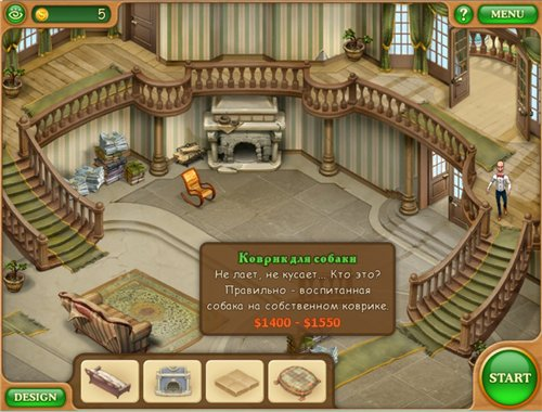 Дивный сад Академия ремонта / Gardenscapes Mansion Makeover CE (2012) RUS