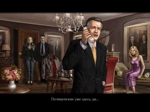 Департамент особых расследований: Благотворительное убийство (2011) RUS