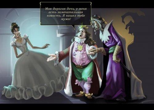Невероятные приключения Мюнхгаузена / The Surprising Adventures of Munchausen (2012 / PC / Rus)