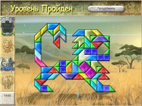 Мозаик тур (2006) RUS
