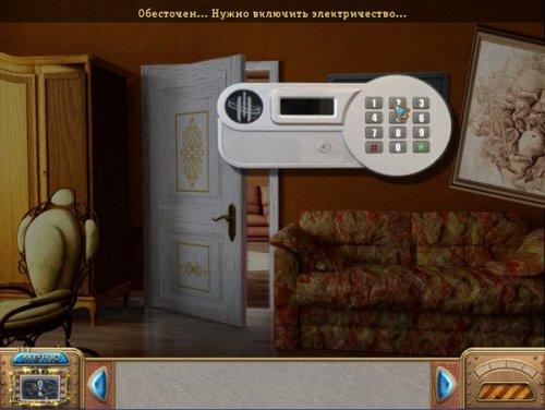 Перекрестки миров: Летающий город (2011) RUS