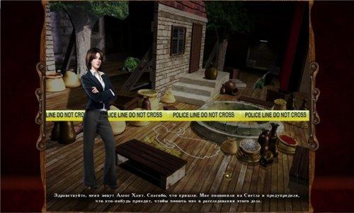 Хроники Эствила: Убийство в оперном театре (2012) RUS