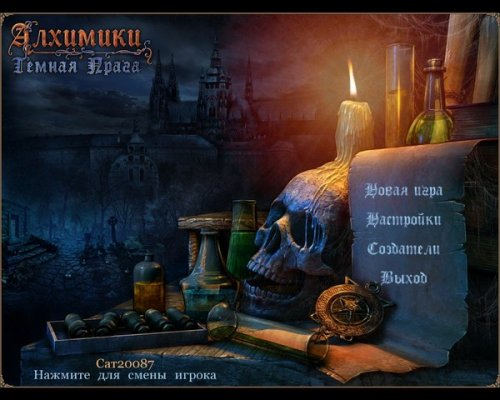 Алхимики: Темная Прага (2012) RUS