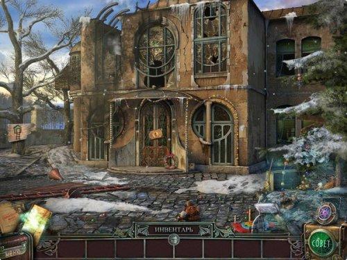 Агентство аномалий: Приют Синдерстоун (2012) RUS
