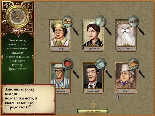 Шерлок Холмс. Неизвестные истории (2009 / RUS)