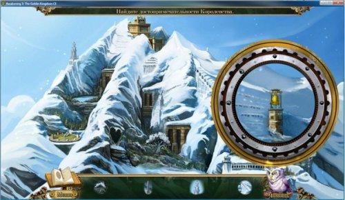Пробуждение: Королевство гномов. Коллекционное издание (2011) RUS