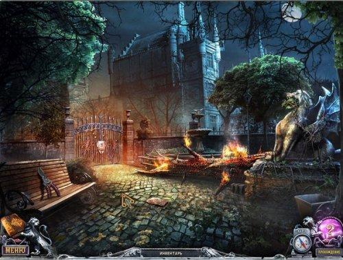 Дом 1000 дверей: Длань Заратустры Коллекционное издание (2012) RUS