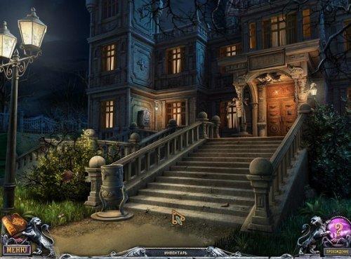 Дом 1000 дверей: Семейные тайны Коллекционное издание (2011) RUS