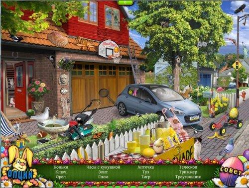 "Пасха ""eggztravaganza"": Поиск яиц (2012) RUS"
