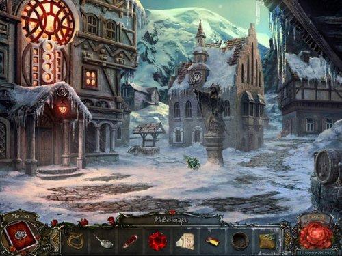 Живые легенды: Ледяная роза. Коллекционное издание (2012) RUS